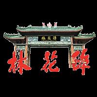 Chui-Huay-Lim-Club